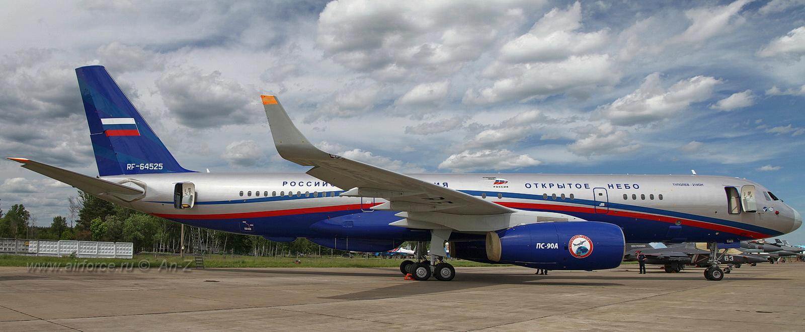 Нажмите на изображение для увеличения.  Название:Tu-204_Panorama1.jpg Просмотров:954 Размер:325.8 Кб ID:64805